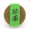 Green Tea (Ryokucha) Soap