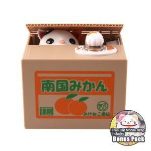 1 X Money Bank /Coins Bank /Saving Box /Piggy Bank (Stealing Steal Money Cat Gift/2012 New Bonus Pack)