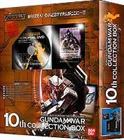 """Beginning of the 10th year"" Gundam War ? 10th collection box"