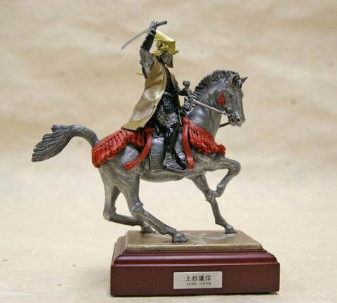"""Kenshin Uesugi"" riding historical figures"