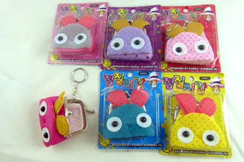 6 sets of Kawaii Mini Zipper Pouch Poin Purse with Keyring