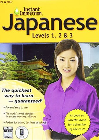 (2011 Version) Instant Immersion Japanese Levels 1, 2 & 3
