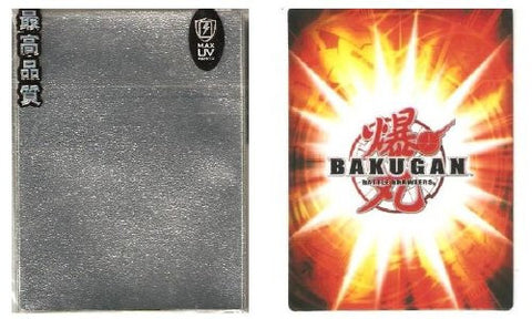 10 Pack - Bakugan Card Metalized Silver Protective Sleeves - Special Large Sleeve to Protect Bakugan Metal Cards
