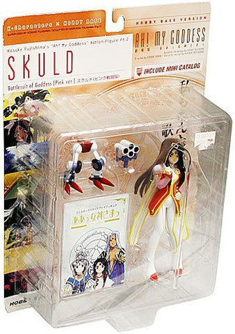 ! Ah My Goddess:. Skuld Battlesuit of Goddess Pink Ver Action Figure