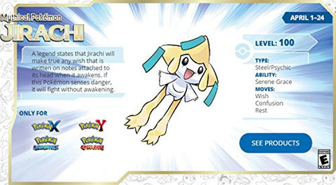 20th Anniversary Mythical Jirachi EVENT Pokémon XY Omega Ruby Alpha Sapphire 3DS