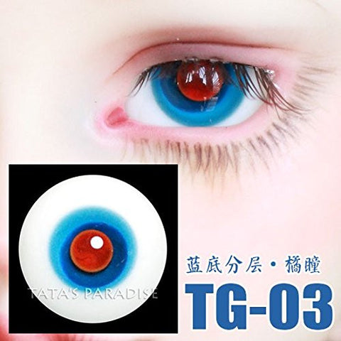 1/3 1/4 1/6 BJD Eyes 14mm/ 16mm blue Eyeballs for SD/MSD/YSD/70CM Ball-jointed Doll TG-03