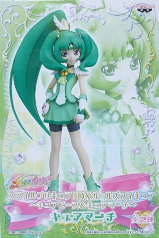! Smile Pretty Cure DX Girl Figure - Cure Peace cure march - (cure march separately)