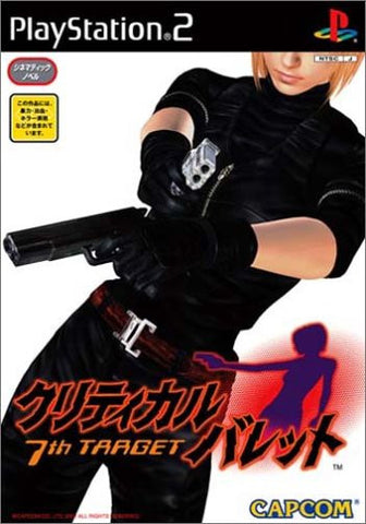 Critical Bullet: 7th Target [Japan Import]