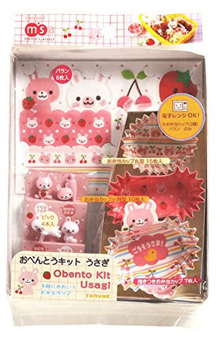 1 X Bento Accessories Happy Rabbit Kit (Baluns,picks,food Cups)