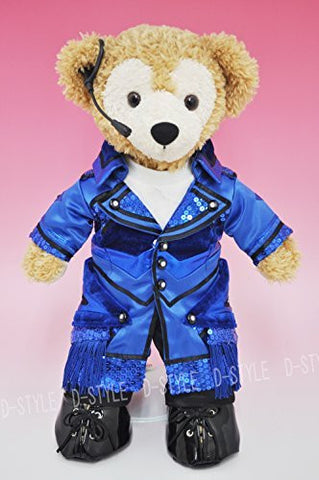 """Duffy style"" S size 43cm Duffy to Sherry Mae stuffed perfect clothes TM popular idol blue long coat costume F Dress Costume D510E"