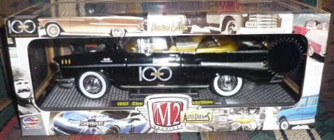 #11-17 M2 Machines Auto Dreams 1957 Chevrolet Bel Air Convertible,100 Years,Black 1/24 Scale Diecast Car