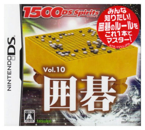 1500 DS Spirits Vol.10 Igo [Japan Import]
