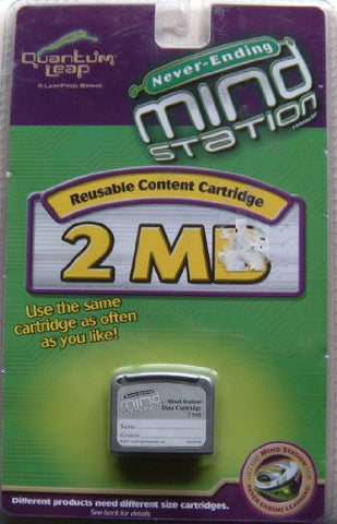 2MB Reusable Content Cartridge - Quantum Leap