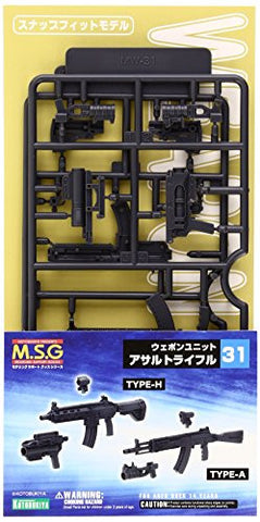 """Assault Rifle"" MSG Weapon Unit 31 Modeling Support Goods (Non Scale Plastic Kit)"