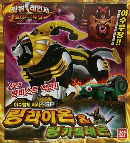 (Bandai) Bandai Power Rangers Jungle fury Gekiranger SP RIN LION & RIN CHAMELEON Zord set [parallel import goods]