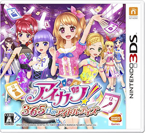 Aikatsu! Idol is 365days Aikatsu! OriginalCardSet