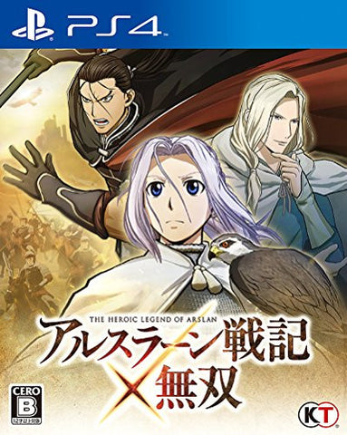 "Arslan Senki × Warriors Musou(first inclusion benefits Daryun ""lion hunter"" Costumes & spear download serial included) & ""Arslan Senki × Muso"" with original coaster (not for sale) Japanese Ver."