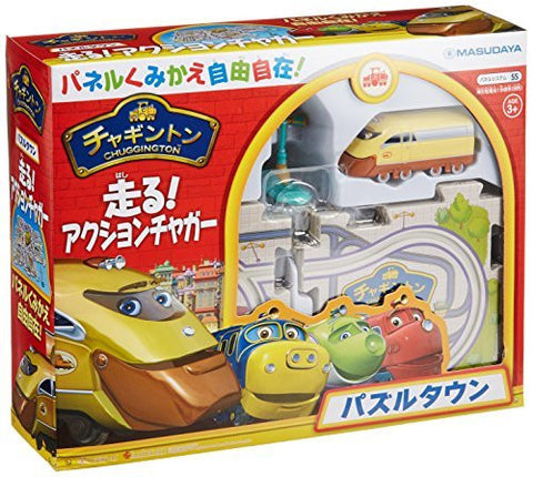 ! Action Chaga run over Chuggington puzzle Town (japan import) by Masuda-yakoporeshon