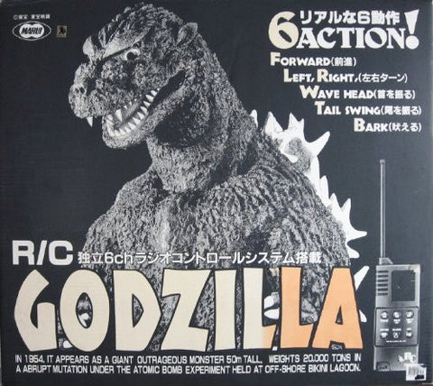 (First generation Godzilla) 1/100 Real scale independent 6ch radio control system installed