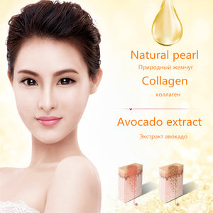 Pure Pearls Face Day Cream Skin Care Whitening Moisturizing Anti Wrinkle Acne Treatment Anti Aging Oil Control Cosmetic
