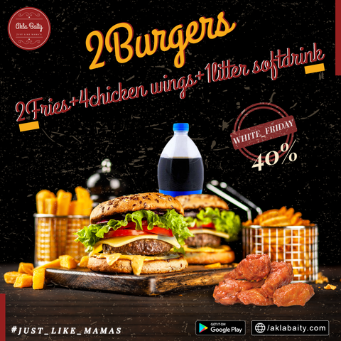 Burger Offer for Two