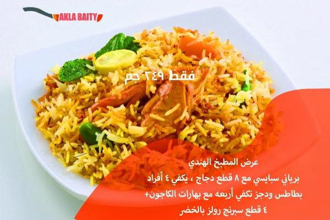 Saving Offer - aklabaity delivers best home made food
