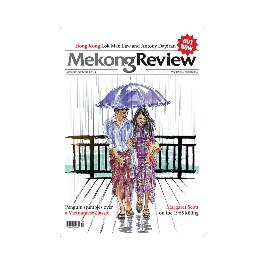 Mekong Review [August 2019-October 2019]