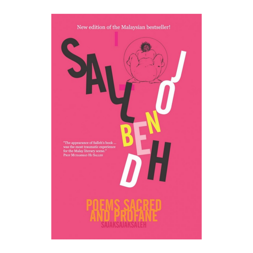 Poems Sacred and Profane - Salleh Ben Joned