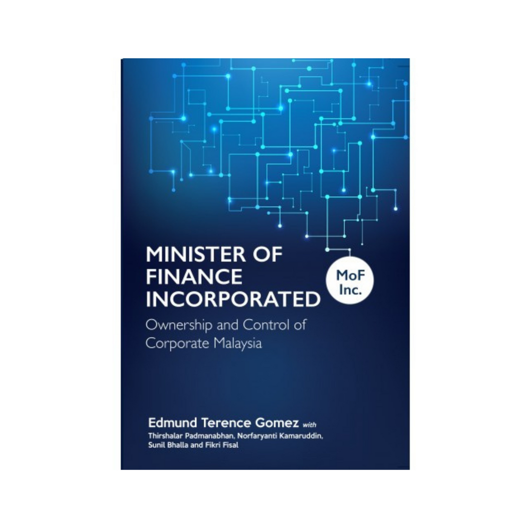 Minister of Finance Incorporated - Terence Gomez