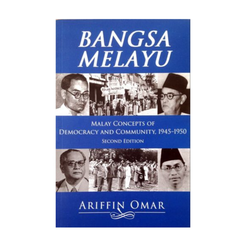 Bangsa Melayu: Malay Concepts of Democracy and Community, 1945-1950 (2nd ed.) - Ariffin Omar