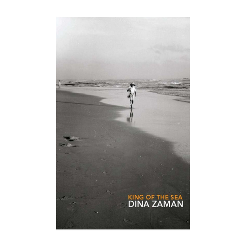 King of the Sea - Dina Zaman