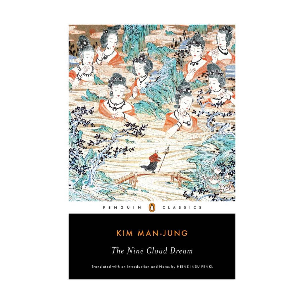 The Nine Cloud Dream - Kim Man-Jung