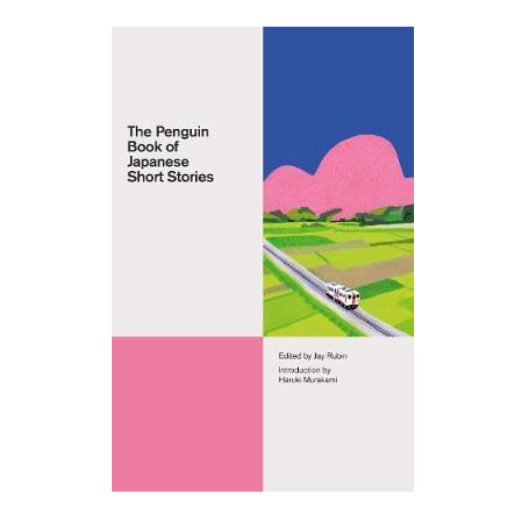 The Penguin Book of Japanese Short Stories (Hardcover) - Edited by Jay Rubin