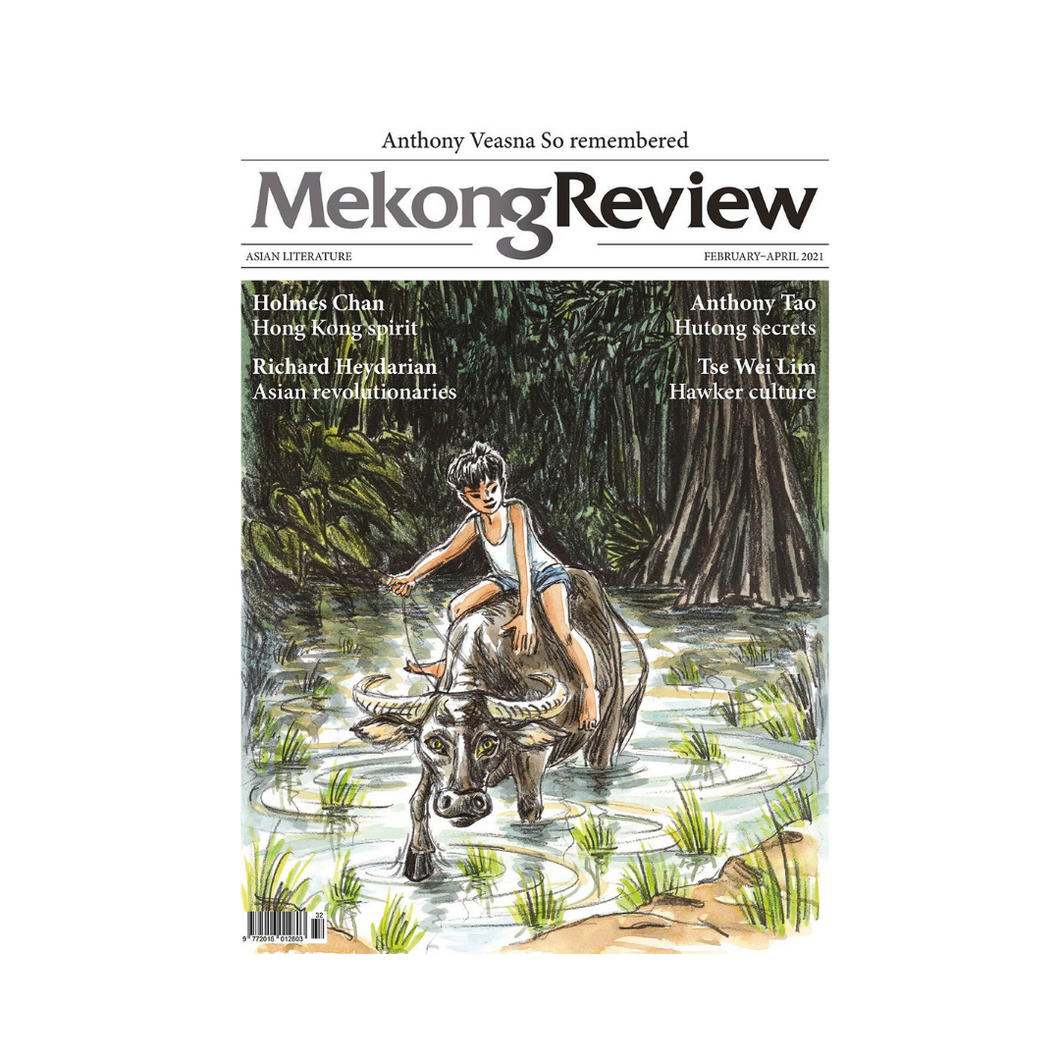 Mekong Review [February - April 2021]