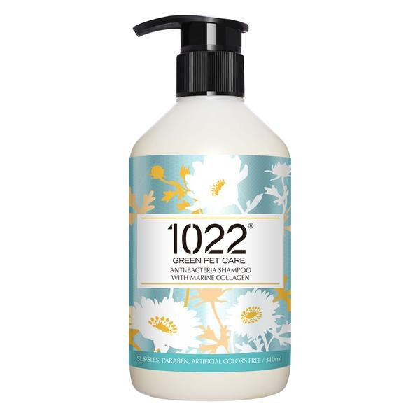 10% OFF [NEW]: 1022® Green Pet Care Anti-Bacteria Dog Shampoo (2 sizes)