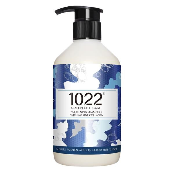 10% OFF [NEW]: 1022® Green Pet Care Whitening Dog Shampoo (2 sizes)