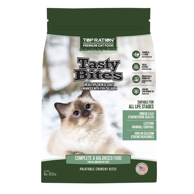 20% OFF [NEW]: Top Ration® Cat Tasty Bites Dry Cat Food (3 sizes)