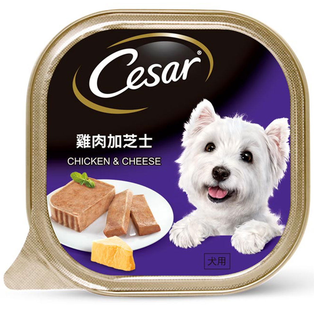 10% OFF [NEW]: Cesar® Chicken & Cheese Pate Tray Wet Dog Food 100g (12/24pcs)