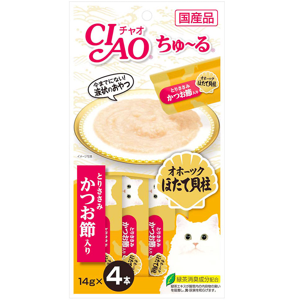 15% OFF: Ciao® Churu Chicken Fillet with Scallop & Bonito Cat Treat 14g (4pcs)