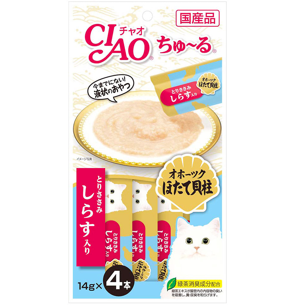 15% OFF: Ciao® Churu Chicken Fillet with Scallop & Whitebait Cat Treat 14g (4pcs)