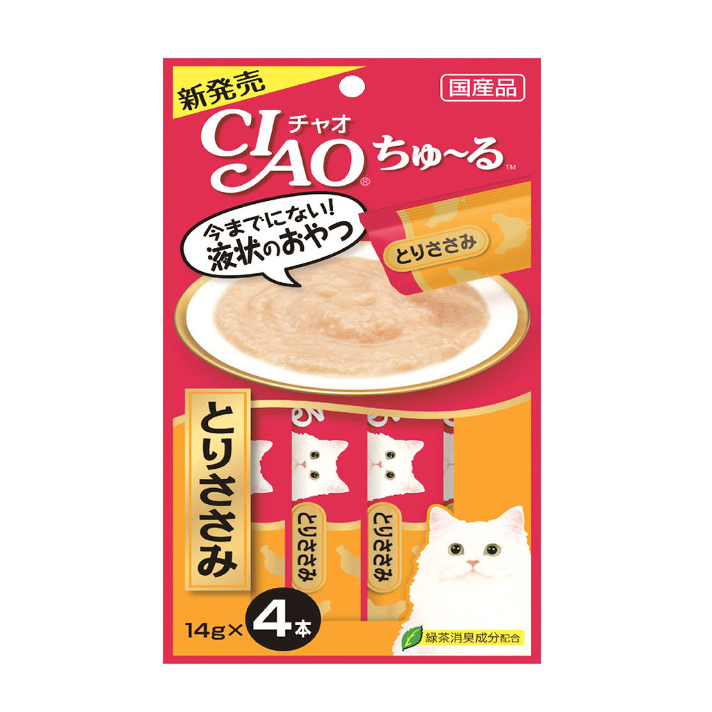 10% OFF: Ciao® Chu-ru Chicken Fillet Cat Treat (4x14g)