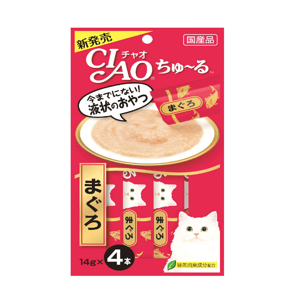 BUY 3 FREE 1 [SAVER]: Ciao® Churu Tuna Maguro Cat Treat (4x14g)