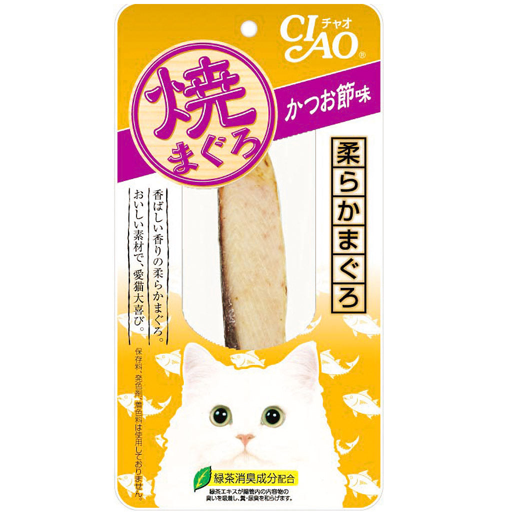 Ciao® Grilled Tuna Dried Bonito Flavour Cat Treat (20g)