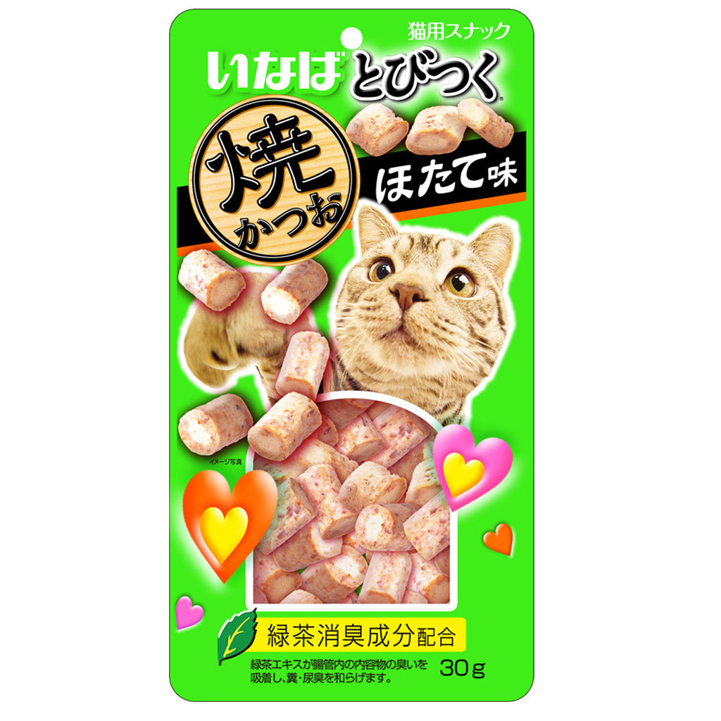 Ciao® Soft Bits Mix Tuna & Chicken Fillet Scallop Flavour Cat Treat (25g)