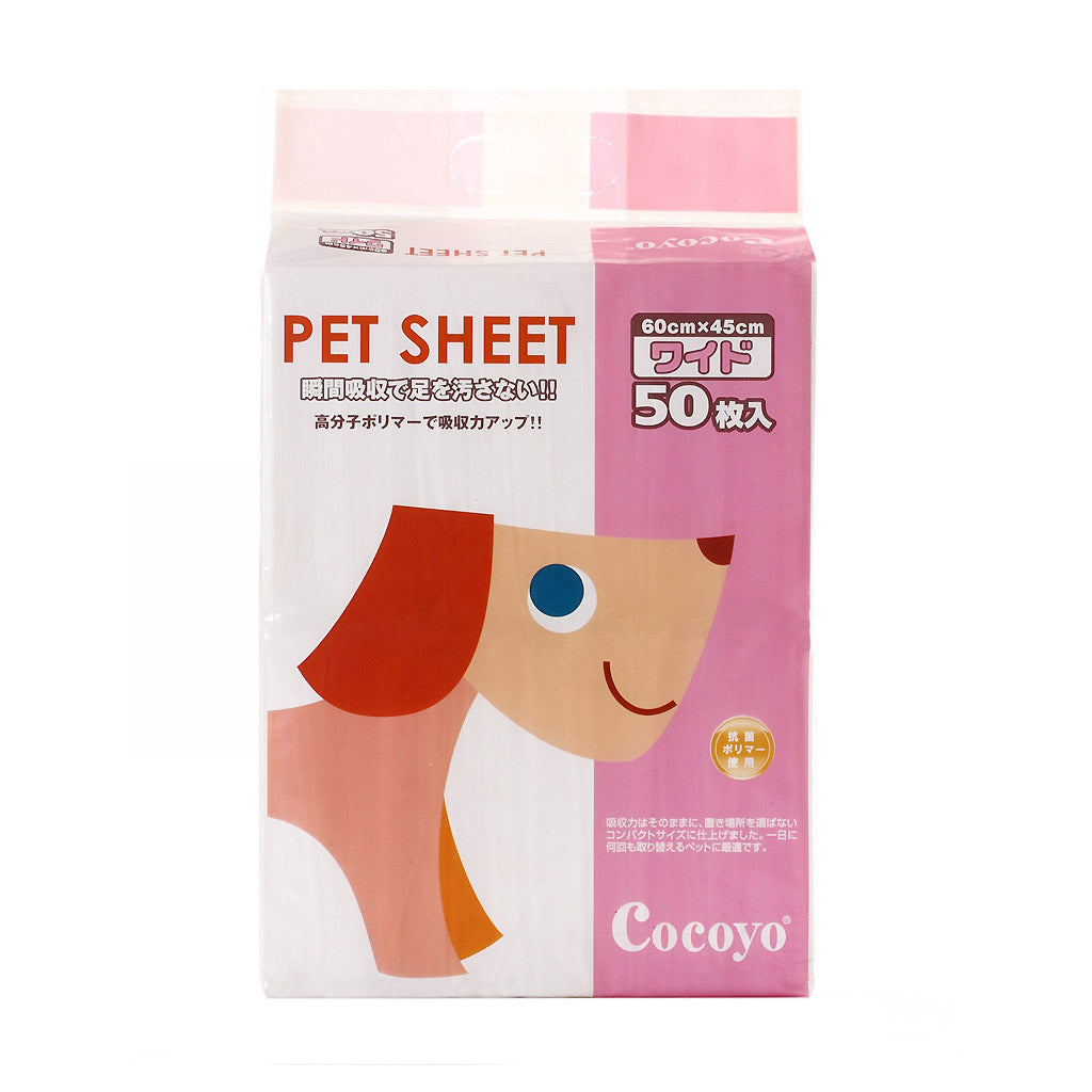 BUY 2 FREE 1: Cocoyo® Anti-Bacterial Pee Pad (3 sizes)
