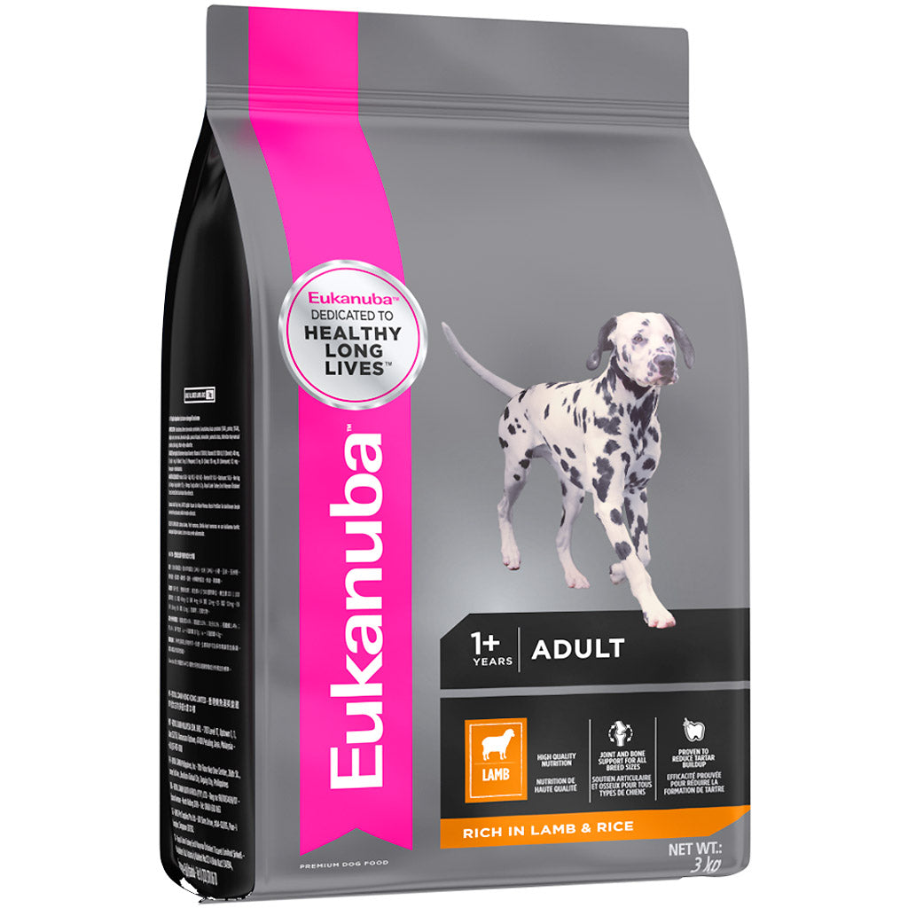 25% OFF: EUKANUBA® Adult Natural Small & Med Breed Lamb Dry Dog Food (2 sizes)