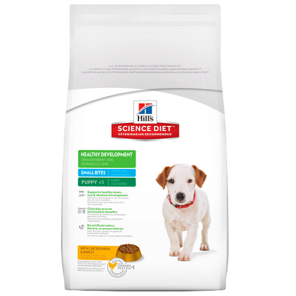 20% OFF: Hill's® Science Diet Puppy Healthy Devt Lamb & Rice Small Bites Dry Dog Food (2 sizes)