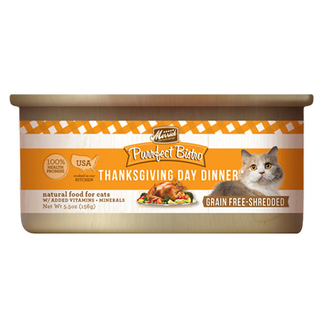 33% OFF: Merrick® Purrfect Bistro Thanksgiving Day Dinner Grain-Free Canned Cat Food 156g (3–24pcs)