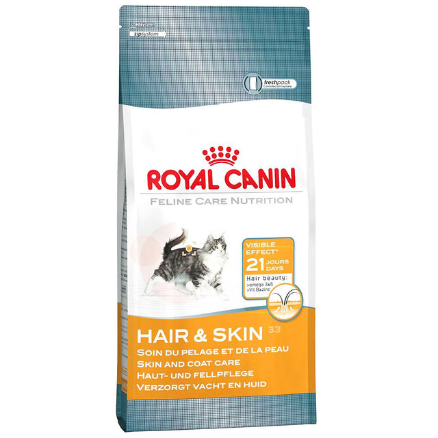 25% OFF + FREE TREATS: Royal Canin® Feline Hair & Skin Care Dry Cat Food (4 sizes)