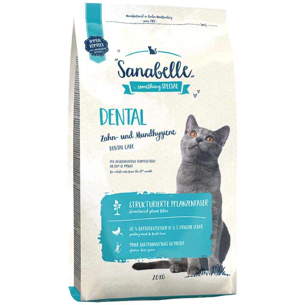 [20% OFF] Sanabelle® Dental Formula Dry Cat Food (2 sizes)